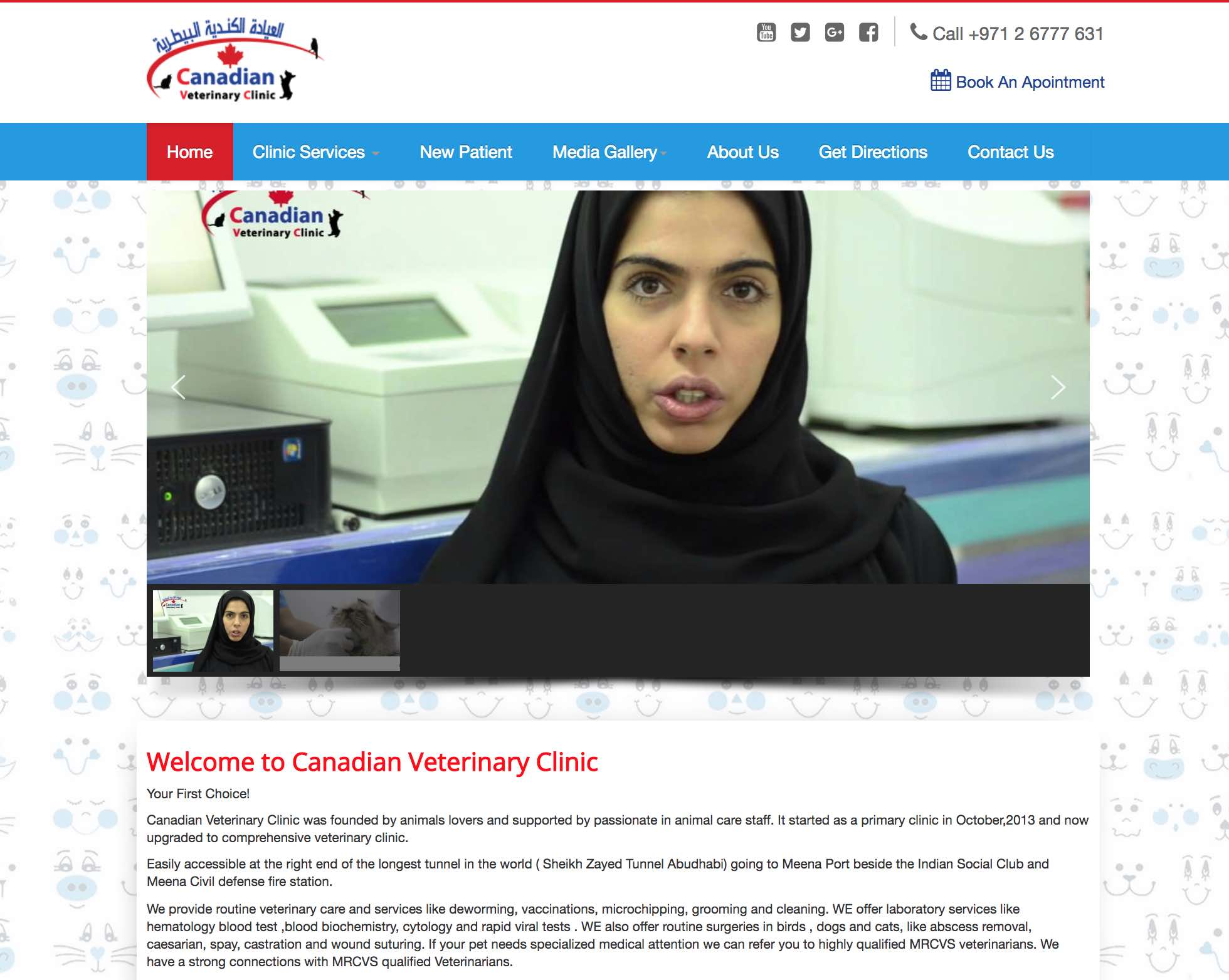 Canadian Veterinary Clinic Abu Dhabi UAE